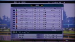 wp8_10_19.JPG