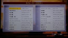 wp8_10_23.JPG