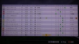 wp8_11_23.JPG