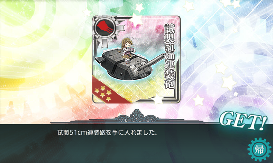 KanColle-150429-01514605.png
