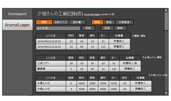 AL_sample01.png