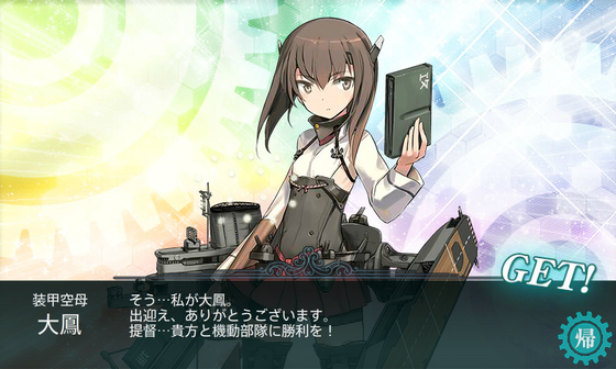 KanColle-150526-22102282.png