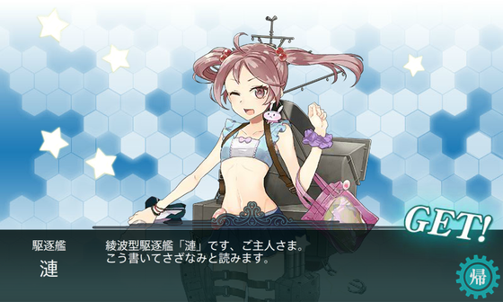 KanColle-150802-00450033.png