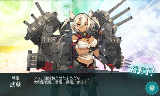 KanColle-150823-00272769.png