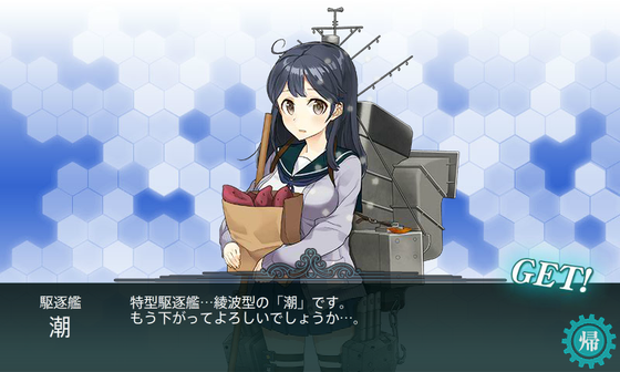 KanColle-151101-01592524.png