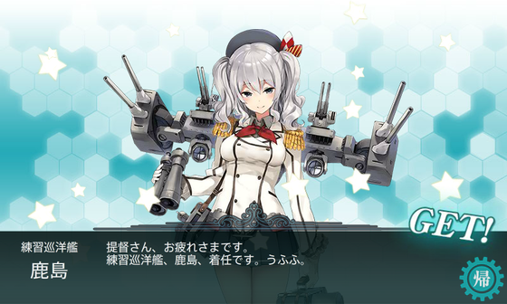 KanColle-151124-00094836.png