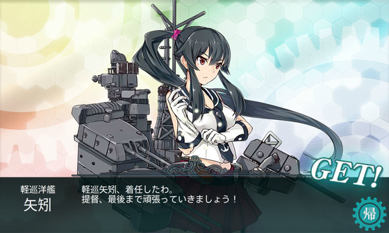 KanColle-151218-19321665.png