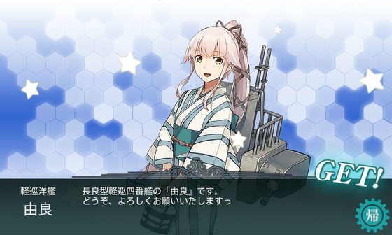 KanColle-160924-21415091.png