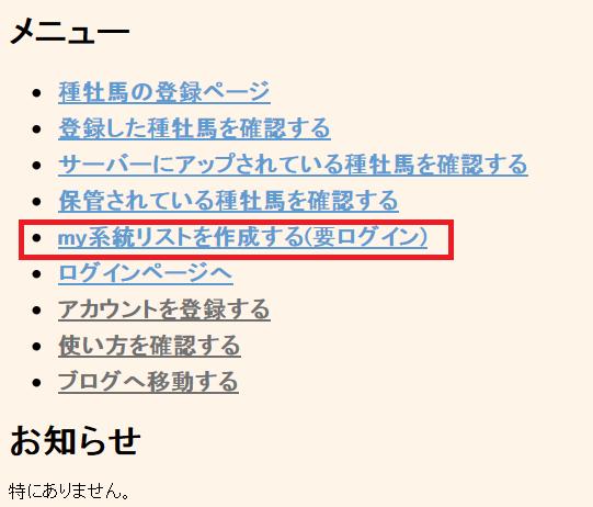 menu_03.png