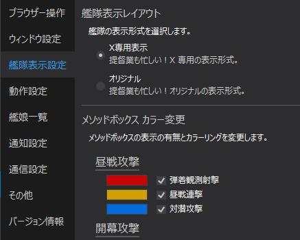 Methodbox_200_04.png